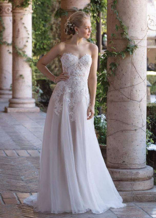 Свадебное платье «Beauty»