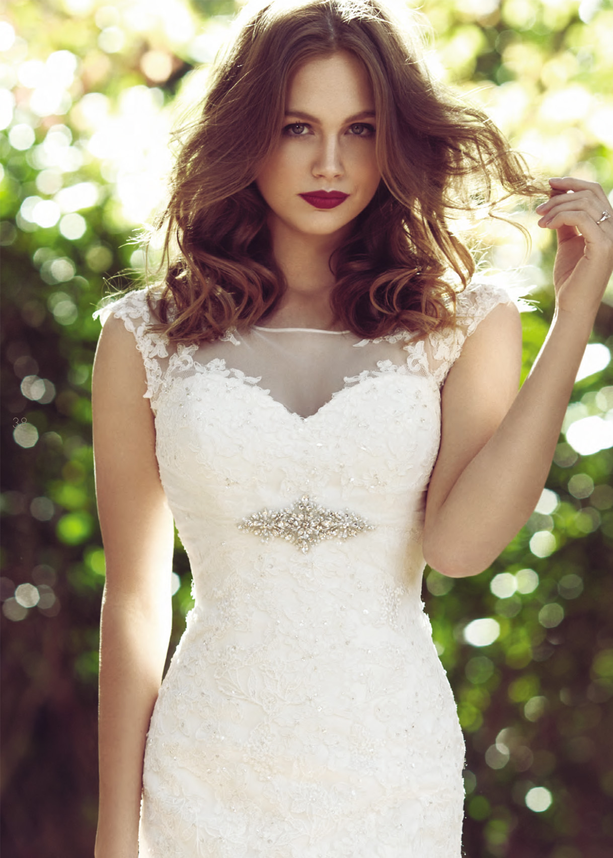 Свадебное платье «Brooke»